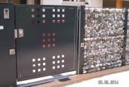 Enokrilna vrata panelna
