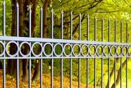 Umetelno kovane ograje