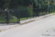 Panelne ograje Kočevar