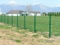 Panelne ograje objektov